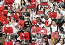 Protestas con la ley de extradición a China