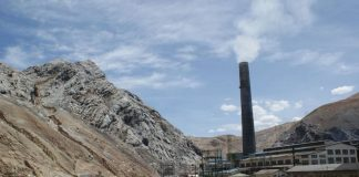 (Minem) apoyará en la Junta de Acreedores de Doe Run Perú para que proceda en el plazo legal más cercan, a realizar la adjudicación del Complejo Metalúrgico de La Oroya (CMLO) a sus trabajadores.