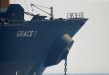 El petrolero iraní Grace.