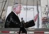 """presidente Donald J. Trump acaba de aceptar a los """"territorios ocupados"""" como parte del Estado de Israel"""