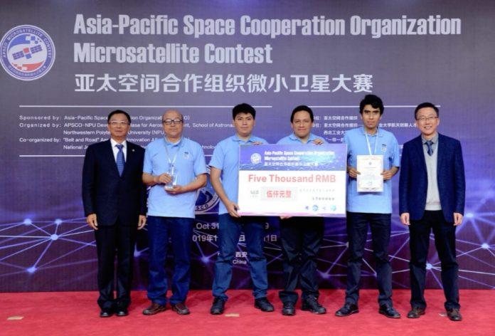 Perú gana tercer lugar en concurso de microsatélites a nivel mundial
