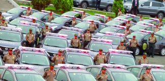 Policía Nacional del Perú PNP