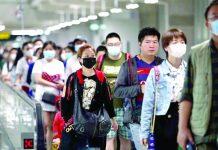 106 muertos y 1,300 contagios por coronavirus