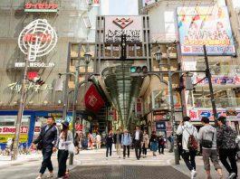 Japón ofrece becas a docentes