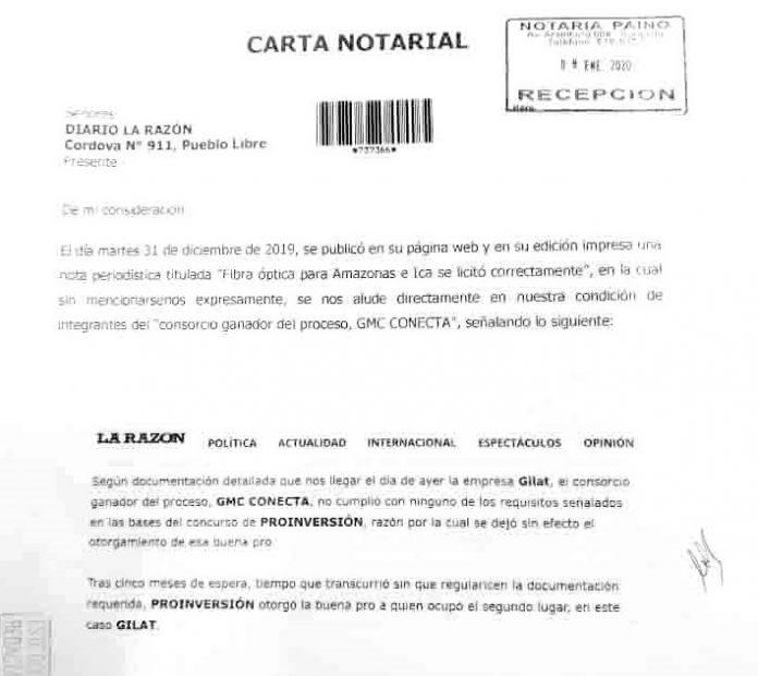 empresa ganadora GMC Conecta