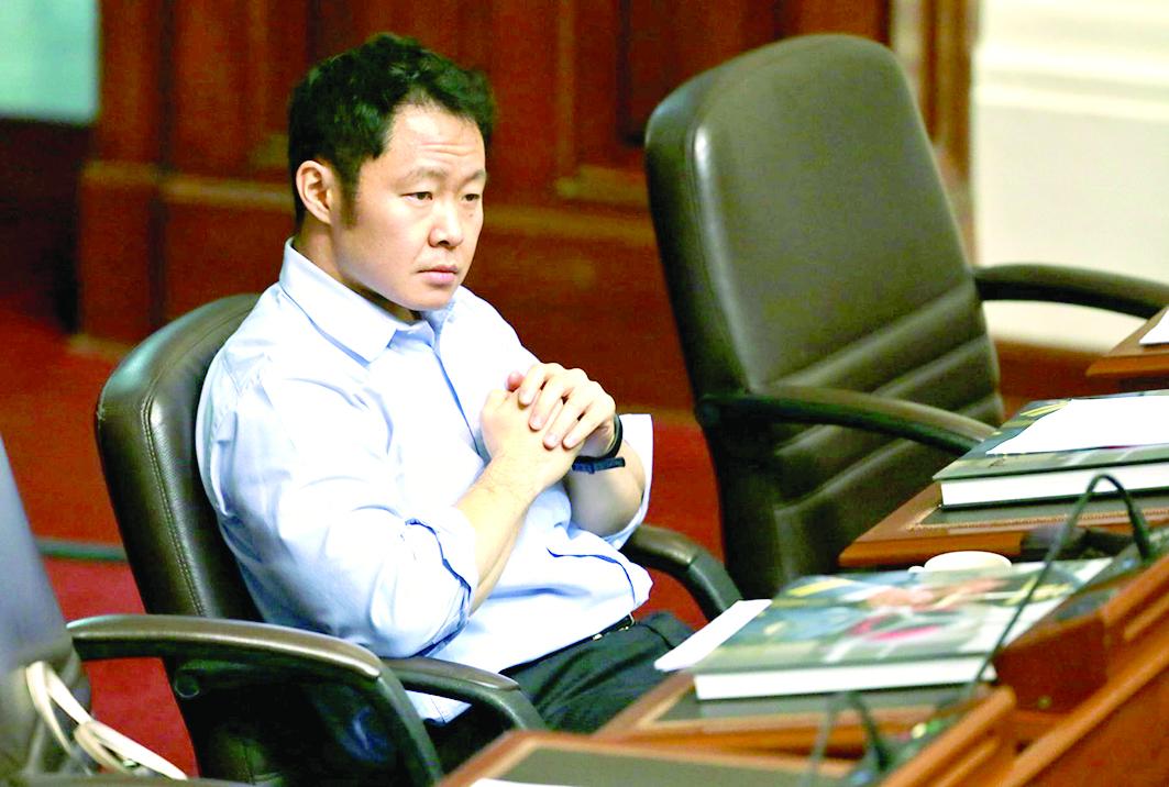 Evaluación de denuncia contra Kenji iniciará el 9 de marzo