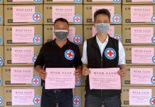 China donará 30 000 kits de pruebas al Perú.