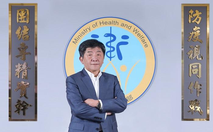 Apoyo a la inclusión de Taiwán en la red de salud pública mundial pos-covid19