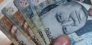 reprogramación y congelamiento de deudas