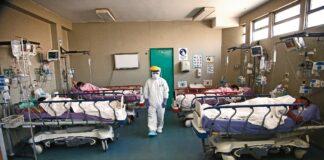 UCI hospitales
