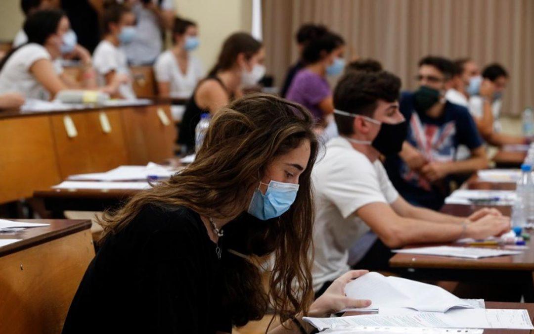 Clases presenciales iniciará en marzo del 2022 en las universidades privadas