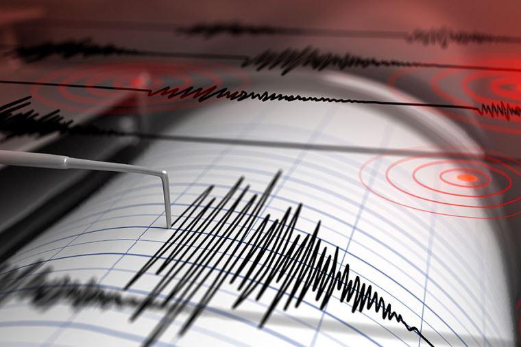 Ayacucho: Se produjo un sismo de magnitud 4.5 que remeció la región